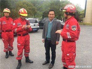 浙江杭州今天凌晨发生4.2级地震 多地震感强烈