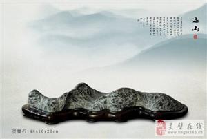中西方奇石文化的共性
