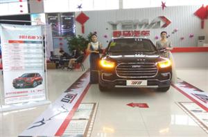【小编看车】漯河城通野马T80新车到店品鉴会圆满收官