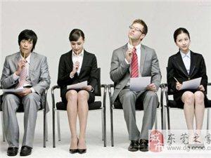 找工作,招聘套路你中招了嗎?