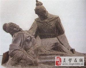 汉兴之源:王朝崛起华夏兴