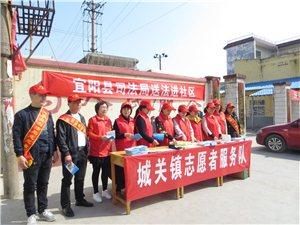 宜阳县司法局城关司法所普法宣传进社区  法律意识入人心