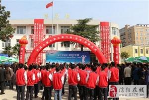 中国小康牛奶公益行动(信阳)捐赠仪式隆重举行