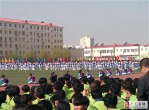2017年县运动会