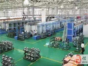 菜芯汽车改装在江西火热招募运营商与区域经理