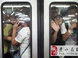 男子乘地铁挤瘫痪 地铁公司被判赔偿26万