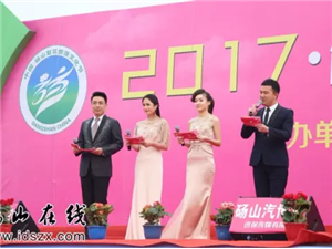 2017年梨花�活��