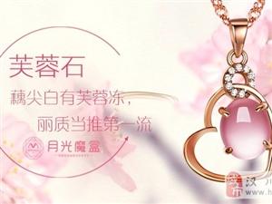 深圳钻石珠宝哪个品牌最好?月光魔盒免费试戴很火吗?