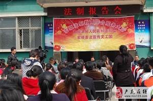 """卢龙县司法局开展""""法治进校园""""活动"""