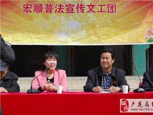"""葡京娱乐司法局开展""""法治进校园""""活动"""