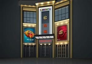 曲阳南环购物广场招商了。。