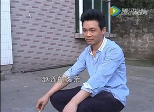 造谣者住口吧!看看赵鑫的父母怎么说