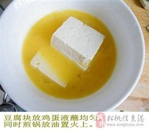 【脆皮豆腐】外脆里嫩,,是一道开胃素菜,简单易学,赶紧收啦!!!