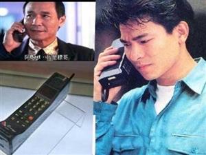你的手机号用了多少年了?手机号用得越久越值钱还是越费钱?