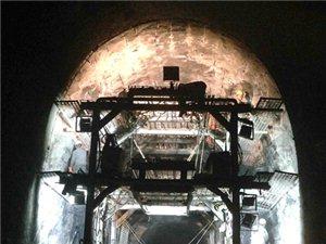 渝怀铁路二线重庆段(涪陵至秀山)最长隧道泄水洞提前贯通