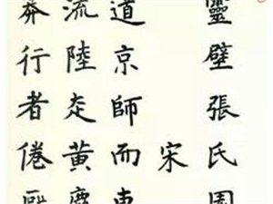苏东坡、张氏园亭与灵璧石