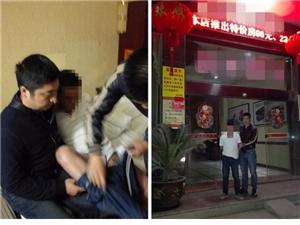 株洲一男子宁乡盗窃11余万彩礼 已被刑拘