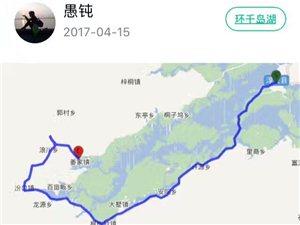 潢川骑友环骑千岛湖2