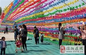 光山: 观光旅游农业带动农民致富
