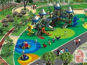 【必看】碧桂园示范区里的神秘儿童游乐园即将开放