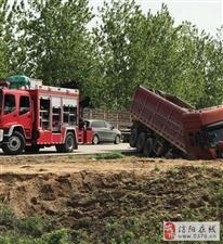 今晨312国道罗山段发生车祸