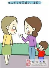 家长课堂:语言暴力对孩子的伤害比想象中更大