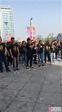 团队拓展泰安坐标挑战赛,提拉米酥全国加盟精英专场