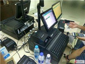 微信扫码支付代理扫码支付T+0结算