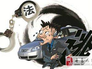 寻乌县:交通肇事莫逃逸,法网恢恢难藏匿