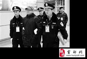 霍邱人储士林被查封房产26套,贪污挪用4000万!首次揭秘…