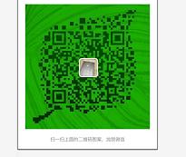 开化手机便民服务平台