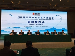 【转帖】网易网――四川航展将于9月在广汉机场举办 130架飞机参展