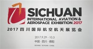 【转帖】环球网――2017四川国际航空航天展览会将于9月底在德阳开幕