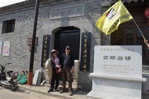 徒步高邮大运河 探访盂城古文史(二)