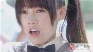 江同学,你好,我是F班的袁湘琴