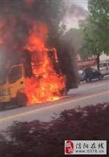 信阳一车辆瓦斯罐发生爆炸,附近房屋受到损坏