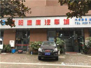 酉阳速度车业有限公司十周年庆典三店同庆!
