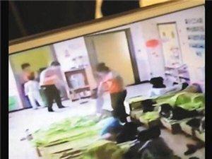 """北京一幼儿园教师被指""""打孩子"""" 涉事教师已停职"""