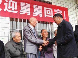合江白米老兵时隔77年终于回到家了