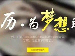 2017年江西省【抚州市成人高考招生】报名方式|流程安排