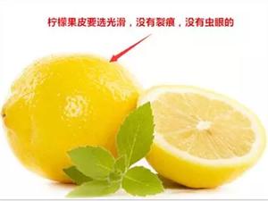 ��檬水的正�_做法,你清楚��?