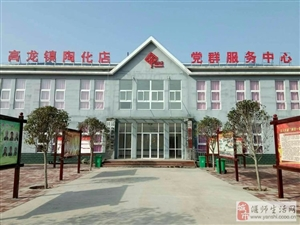 高龙文化诗社,洛阳牡丹文化诗社,华夏思归客诗社,大型采风活动将于4月2