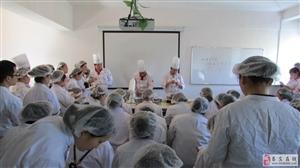 学西点,选泽恩-提拉米酥学院