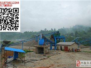 俄罗斯时产900吨石料生产线工艺流程