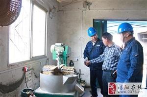 信阳投3750万元改造茶乡电网