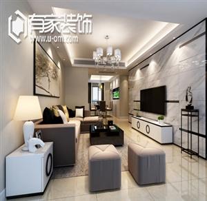 有家装饰告诉您:低调奢华用什么样的材质?