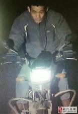 荆门交警征集线索公告:一名80岁老太太撞倒后驾车逃逸、请目击者提供线索