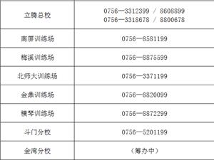 立�v�榛仞��V大�W�T,��惠大活�樱� �{�W生�C直�p500元!!!