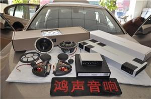 郑州鸿声汽车音响宝马525改装摩雷意蕾旗舰版603