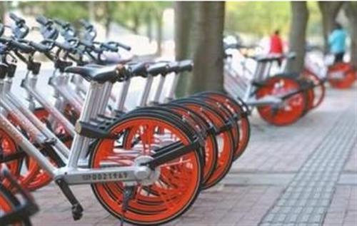 共享单车进入巴中,城区将投放3000辆每小时仅0.5元!